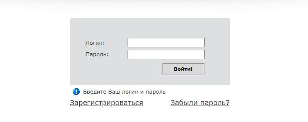 abr ru